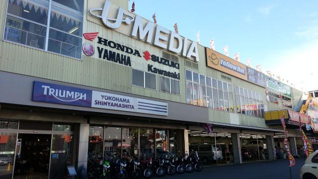 ユーメディア横浜新山下