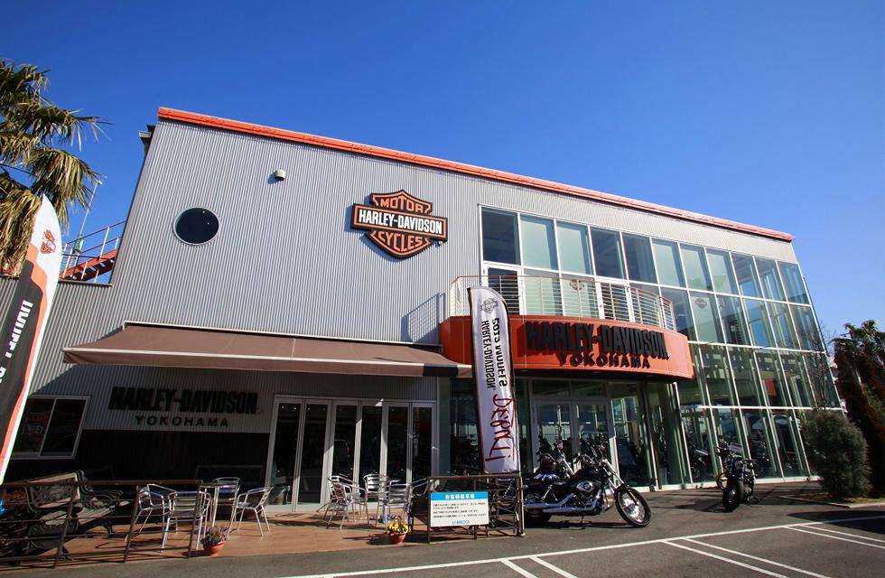 横浜新山下修理工場